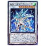WW-ダイヤモンド・ベル Ultimate