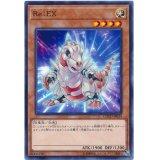 Re:EX