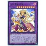月光舞剣虎姫 Ultra