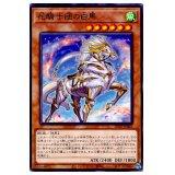 花騎士団の白馬 Rare