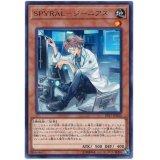 SPYRAL-ジーニアス Rare