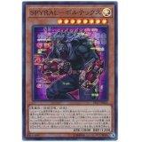 SPYRAL-ボルテックス Super