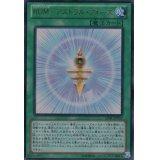 RUM-アストラル・フォース Ultra
