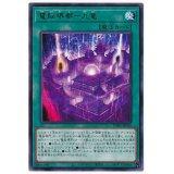 電脳堺都-九竜 Rare