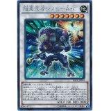 超重忍者シノビ-A・C Secret