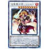 焔聖騎士帝-シャルル Ultimate