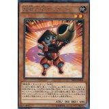 超重武者ホラガ-E Rare