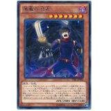 黒竜の忍者 Rare