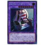 海造賊-双翼のリュース号 Secret